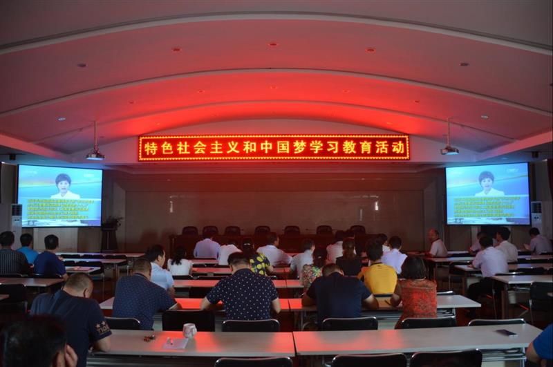 首页 讲文明树新风    为深入开展中国特色社会主义和中国梦学习教育